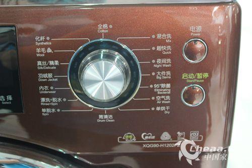 海信洗干一体机XQG90-H1202FS控制旋钮