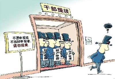 恐非解决腐败问题的根本之策,还要从改革权力结构和用人体制的战略层