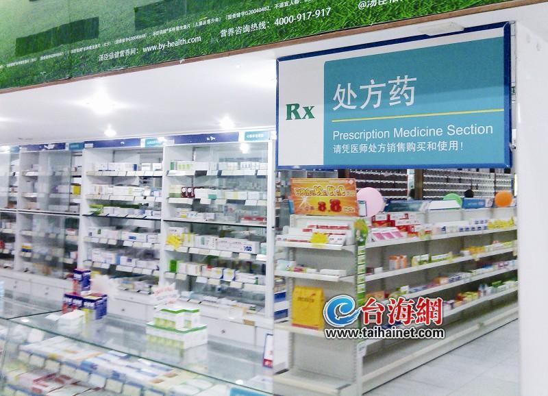 医保卡在药店刷不了 三亚药店可以刷外地医保卡买药吗