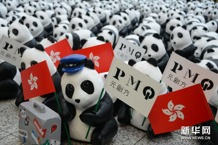 6月9日,纸制熊猫设计者,法国艺术家保罗·格朗容在新闻发布会上展示