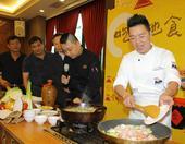 名厨陈国强带领处女星号开启美食之旅