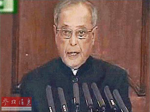 印度总统慕克吉9日在议会演讲时宣布了一系列经济振兴计划。(印度《经济时报》网站)