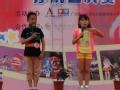 苏皖赛区—小朋友的自白