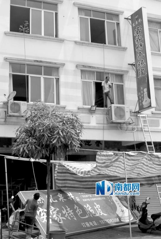 """昨日,玉林又有多家经营狗肉的饭店遮挡了招牌 上 的""""狗""""字。C FP图"""