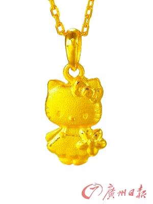 黄金饰品最具投资价值自用品