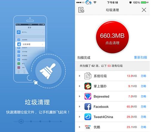 小度app官方免费下载安装_小度机器人app官方下载_优酷app官方下载免费