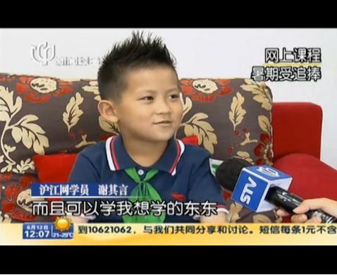 """暑期在线学习受追捧80后父母""""一掷千金""""-搜狐教育"""