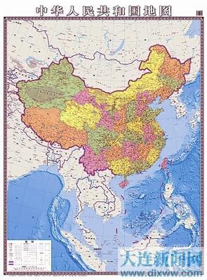 竖版世界地图发行 展示世界海洋新形势(图)
