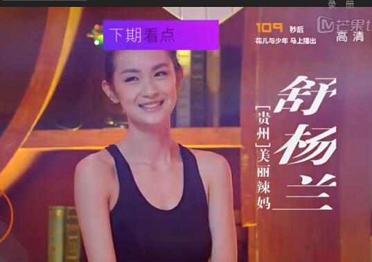 暑期系列之中国美女地理第一站贵州