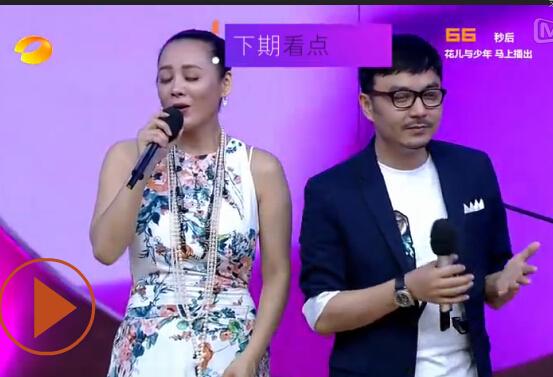 天天向上最新一期预告:中国美女地理贵州站