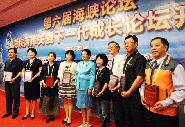 6月14日,中国关心下一代工作委员会主任顾秀莲(左五)与两岸家庭教育