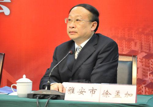 四川雅安原市委书记徐孟加涉嫌受贿被逮捕-搜