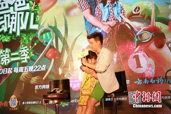 黄磊8岁女儿父亲节秘密被戳破 情绪失控飙泪(