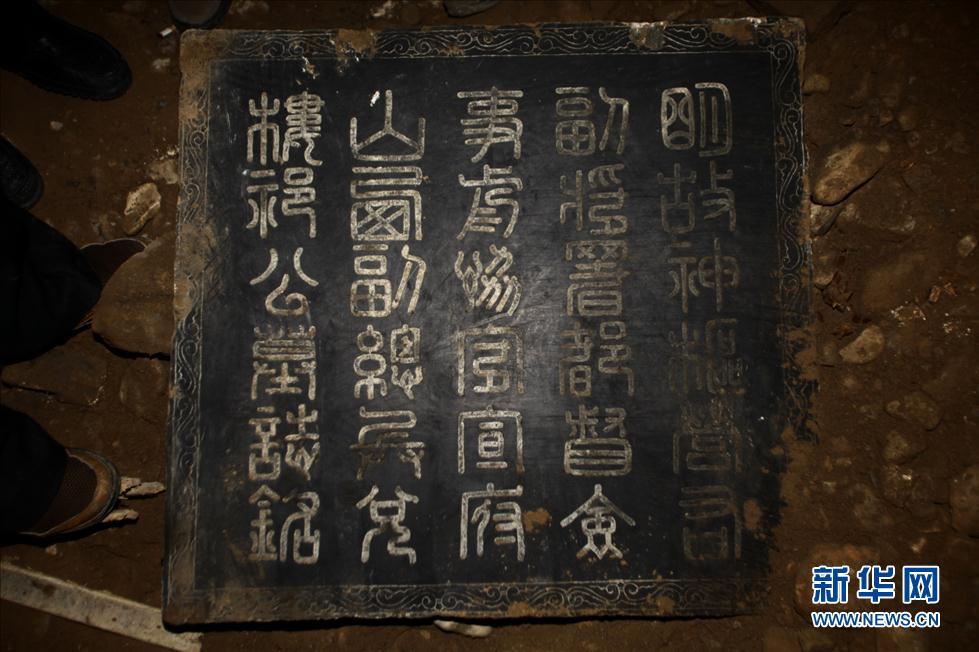 河北发现两座明代墓葬 出土大量文物