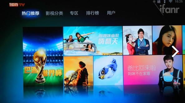 小米电视2评测!工艺大幅提升 内容需加强