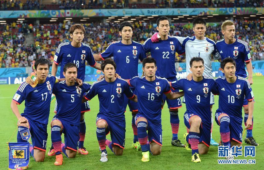 2014年巴西世界杯巴西队阵容_快讯:小组赛C组:科特迪瓦队2:1击败日本队(组图)-搜狐滚动