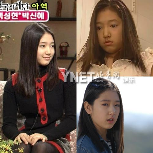 李敏镐/童星出道,出演《天国的阶梯》