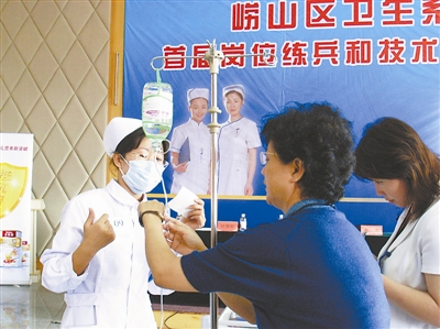 医疗护理行业技能大赛