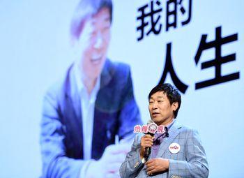 三星中国总裁分享3个人生感悟