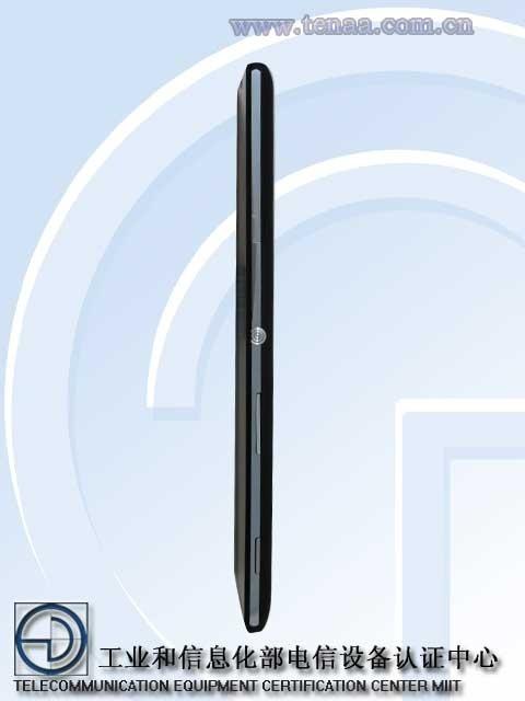 国内上市在即 索尼Xperia T3获入网许可