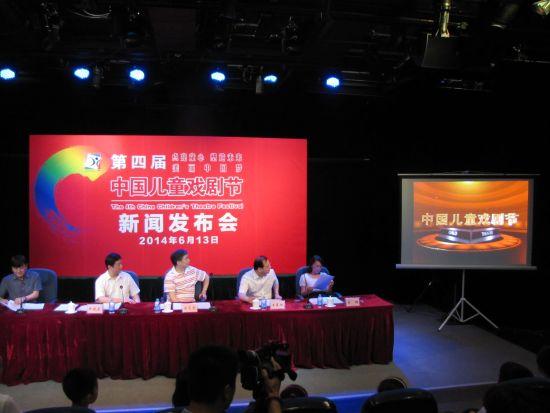 第四届中国儿童戏剧节七月开幕 艺术形式多样