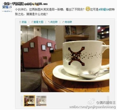 华为荣耀6支持全焦拍照 后盖曝光