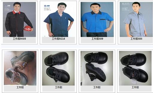 上海劳保用品专卖店-搜狐滚动
