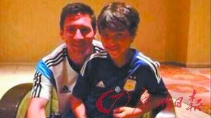 受到梅西补偿的小球童一下子变成全世界最幸运的球迷。