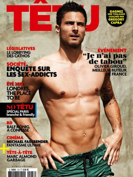 直男吉鲁半裸拍摄法国同性恋杂志 T?TU 的封面,以飨观众