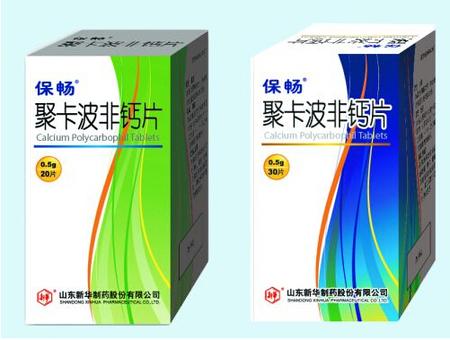 山东新华制药研发的国家3.1类新药保畅即将上市