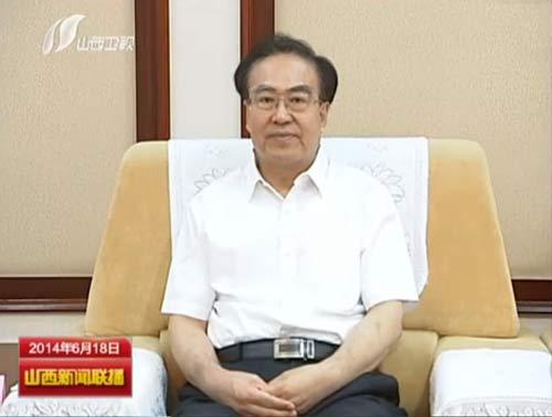 视频截图:杜善学6月17日出席省政府与国家电网会商。