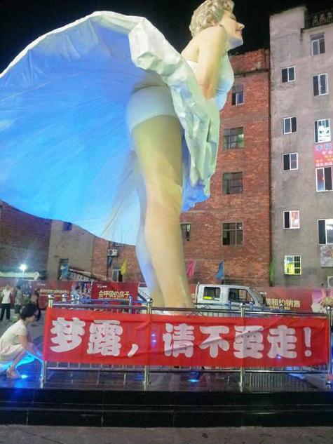 广西贵港巨型梦露雕像矗立6个月后被拆除