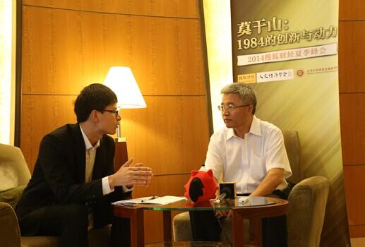 著名经济学家张维迎接受搜狐财经专访现场