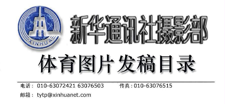 新华社摄影部2014年06月22日白天发稿目录(体育专线)