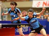 图文:日本乒乓球公开赛 福原爱发球