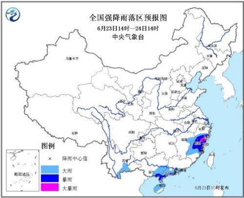 气象台继续发布暴雨预警 浙江福建局地大暴雨
