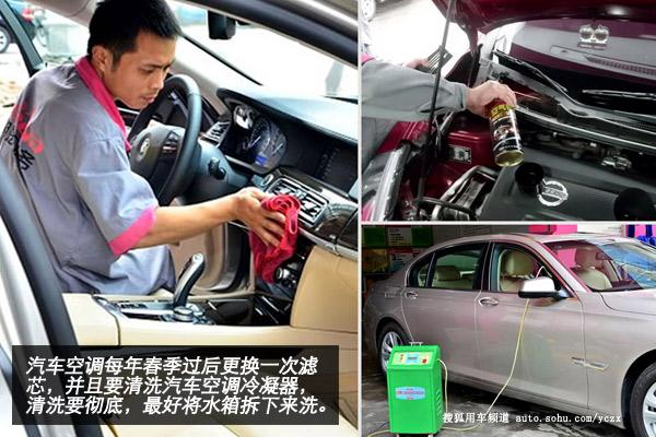主养车 38 汽车空调故障检修完全流程高清图片