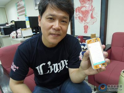 台北市议员陈彦伯秀出手机信息,爆料遭到诈骗。来源 台湾东森新闻网