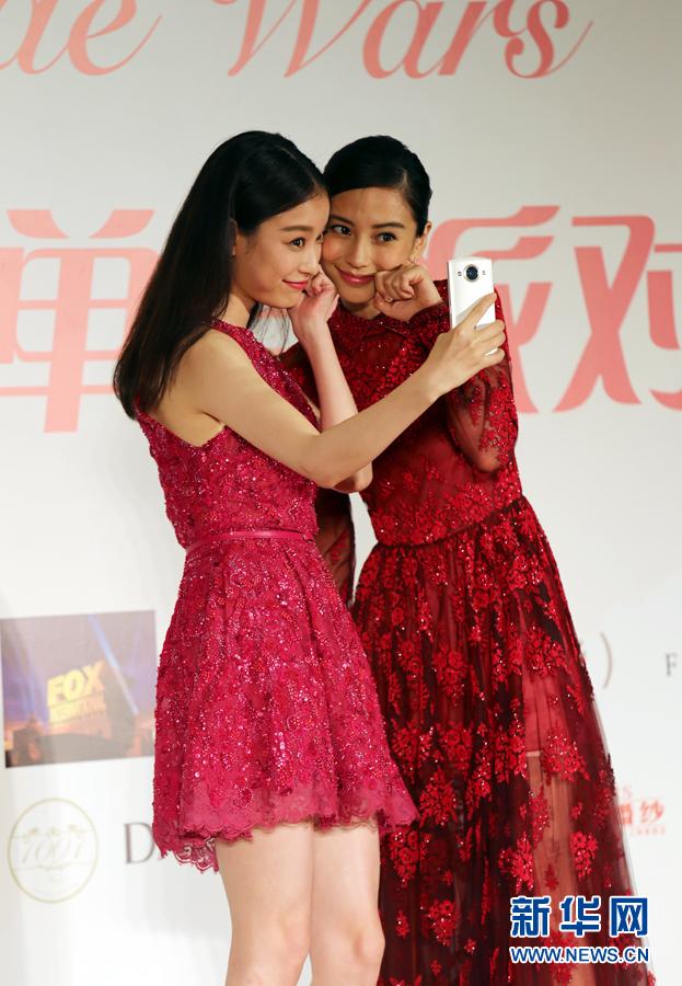 电影《新娘大作战》上海开机杨颖倪妮陈晓朱