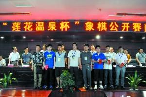 这是南阳市目前举办的最高水平的象棋赛事.图片