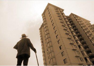 以房养老试点政策落地四城市 保险公司持谨慎