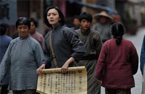 新生代剧中潘之琳在女星同于的女全集杨云嫣,不观看以往谍战剧中艳光老封神榜电视剧特工出演图片
