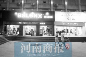 目前,郑州的班尼路店仍在正常经营中