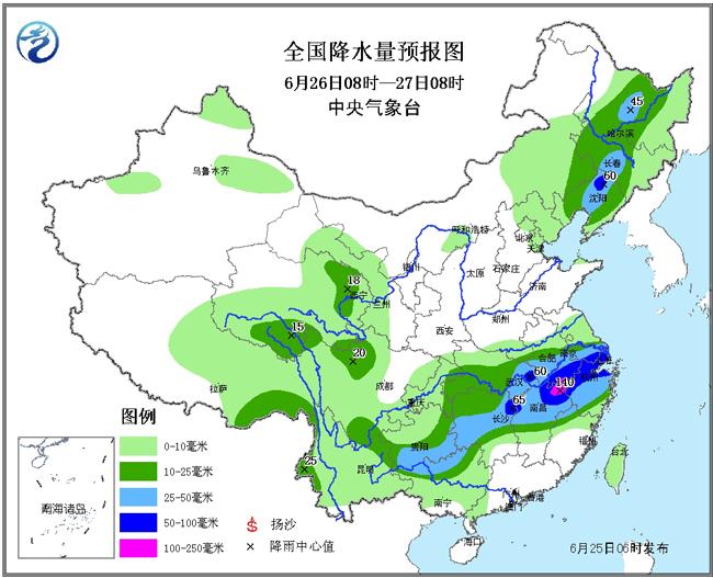 江汉江淮江南等地局地有大到暴雨 东北华北多雷阵雨天气