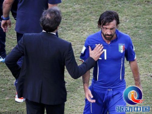 世界杯战报:意大利英格兰双双出局 日本队垫底