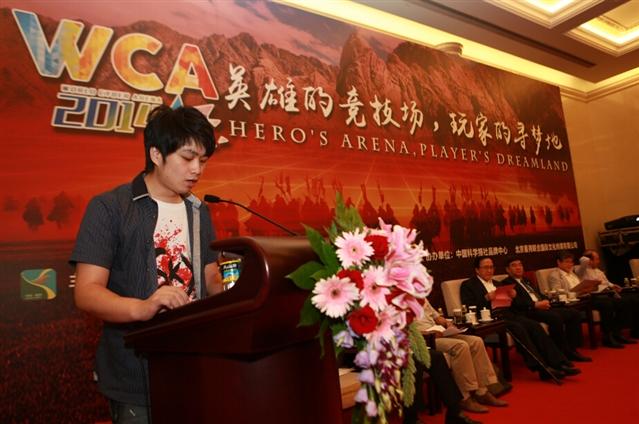 WCA世界电子游戏竞技v世界10月将在银川开战川崎羽毛球包图片