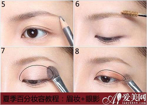 5、 深灰色眉笔勾勒出眉形。