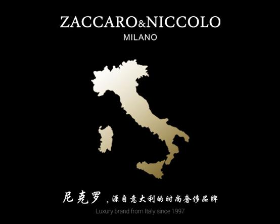 意大利元素的低奢华ZACCARO&NICCOLO国际品牌