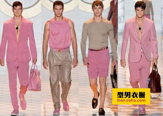 Versace美杜莎土豪男大金链子粉色装 性感奢华骚