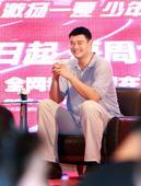 图文:姚明首次触电真人秀节目 将会与爱妻搭档